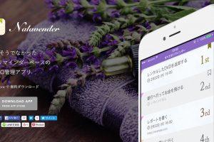 App-Nalavender-1