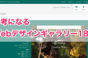 web-design-gallary