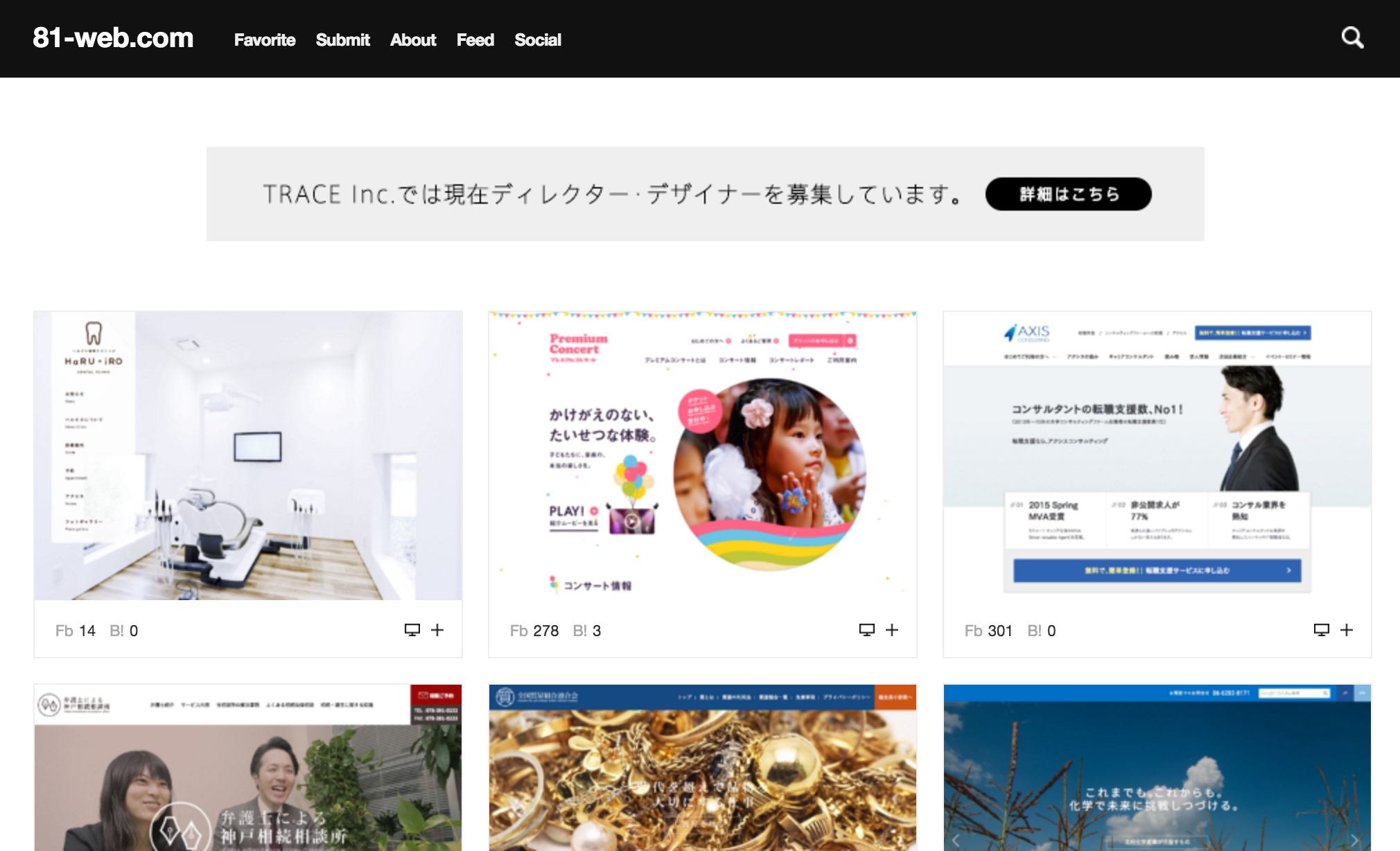 81-web.com