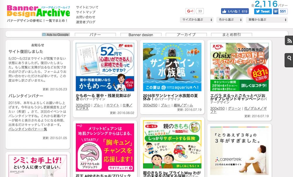 banner.keizine.net