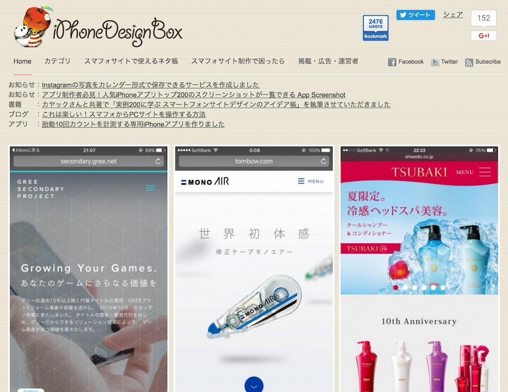 iphone design box