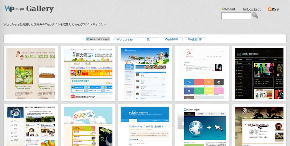 wpgallery